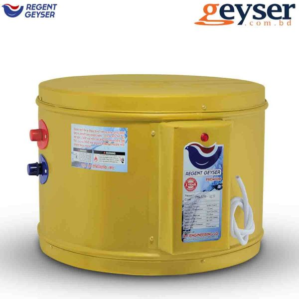 15 Gallon Premium Geyser price in BD