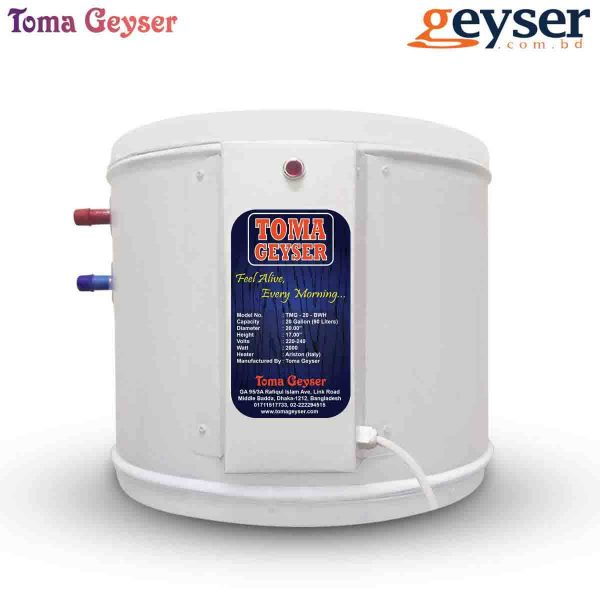Best Geyser Price 2020
